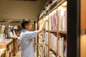 Man in Bookstore - Where To Meet Women